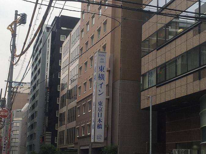 東急インとアパホテル